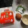 オレ流「納豆の食べ方」(ごはんなし編)