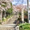 山の上の神社と近江商人! 滋賀県東近江市(45/1741)