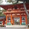 今宮神社のロケ地へ 2018.11.12