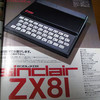 Sinclair ZX81(シンクレアZX81)