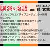 学生ボランティア募集!! 6月17日(土)「第9回 兵庫県子ども環境フォーラム」
