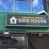 魚介と鶏のハーモニー アラ白湯@DOG HOUSE