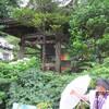 四国霊場・高知篇(26)第三十七番岩本寺に参拝し、足摺のホテルに向かう。