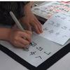 この漢字が読めますか/書けますか? 【漢字検定2級からの出題】