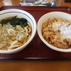 茨城で久しぶりに食べる山田うどん @山田うどん食堂 茨城町店
