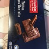 輸入菓子:トロウマッドミニレースクレープチョコ