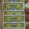 @ Yellow Surbmarine Kyoto & Meeple 161210