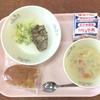 今日の給食 学校で撮影~♪