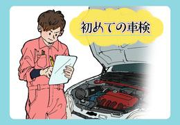 軽自動車の車検にかかる費用、必要な書類や安く済ませる方法も紹介
