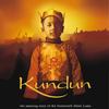 「クンドゥン」無常、辛苦、民族の未来を背負い、雪山の逃避行・・・