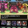 level.401【悪魔系15%UP】第106回闘技場ランキングバトル3日目