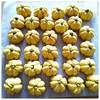 【ハロウィン】お菓子と手作りかぼちゃクッキー!ホットペッパーでお得におやつタイム!