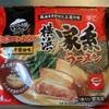 【冷凍食品】キンレイ 横浜 家系ラーメン