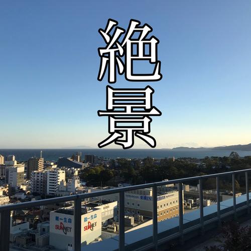 【オーシャンビュー!】ミナカ小田原の展望デッキに行ってきた