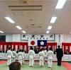 武道始式。