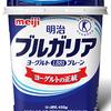 LB81乳酸菌の効果・効能