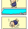 【妊娠中】胎動(仮) 〜come-ko〜
