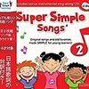 スーパーシンプルソングスで子どもと英語の歌を楽しもう