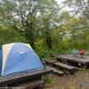 2017-09-30 須川湖キャンプ場