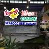 ガヤンシーフードレストランで海鮮三昧 〜マレーシア コタキナバル 〜