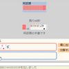 【HNP杯】予選 3TK対阿武隈さん