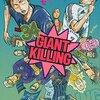 GIANT KILLING 34巻