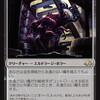 【デッキ構築】青黒ゾンビコントロール~屑鉄場の秘蔵の災い魔~