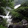 屋久島 大川の滝
