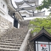 全国城巡り第16弾 伊賀上野城