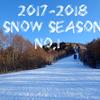 2017−2018スキースノボの備忘録 1 ハンターマウンテン塩原・栃木県