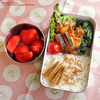 #504 鶏ムネ肉のバジルソテー弁当(家弁)