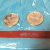 記念硬貨のもらい方&記念硬貨・古銭の保管方法
