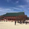 【安産祈願】平安神宮に行ってきた!