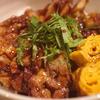 まかない照り焼き丼!!! 神戸三宮の地鶏料理店安東