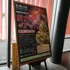 マグロもエビもサーモンも…魚喰いの田のおさかなブッフェが良かった。#こにこすダイエット