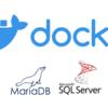Docker でRDB環境構築盛り合わせ