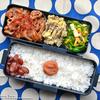 #764 豚細切れ肉の生姜焼き弁当