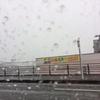 東北の雪!太平洋側と日本海側では、こんなに違う!