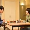 野木亜紀子『逃げるは恥だが役に立つ』1〜9話