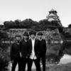 2017年3月20日 エレファントカシマシデビュー30周年コンサート「さらにドーンと行くぜ!」大阪城ホール