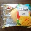 ファミリーマート マンゴー蒸しケーキ(マンゴークリーム&ホイップ)