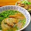 【オススメ5店】岡山市(岡山)にある定食が人気のお店