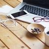 ブログ初心者の記事の書き方!3つのポイントだけで書ける!