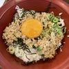 すき家で、クーポンを使ってとりそぼろ丼が310円!安くて美味い!