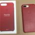iPhone8Plusオススメのケース!使ってわかったApple製レザーケースの良さをレビュー(感想)。