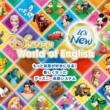ディズニー英語システムが新しくなりました!