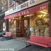 ニューヨークのコーヒーラヴァーがコーヒー豆を買うお店 ポルトリコ【海外生活・日常】