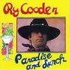 Ry Cooder - Paradise and Lunch:パラダイス・アンド・ランチ -