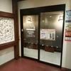 郡山駅前のネットカフェ「快活CLUB」に宿泊【+駅前ひまつぶしスポット】