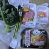 3/10 モーニングアシスト130(30%引) 春天ぷらの盛合せ250(30%引) アスパラ98 ブロッコリー148 鶏むねひき肉(半額) 他税
